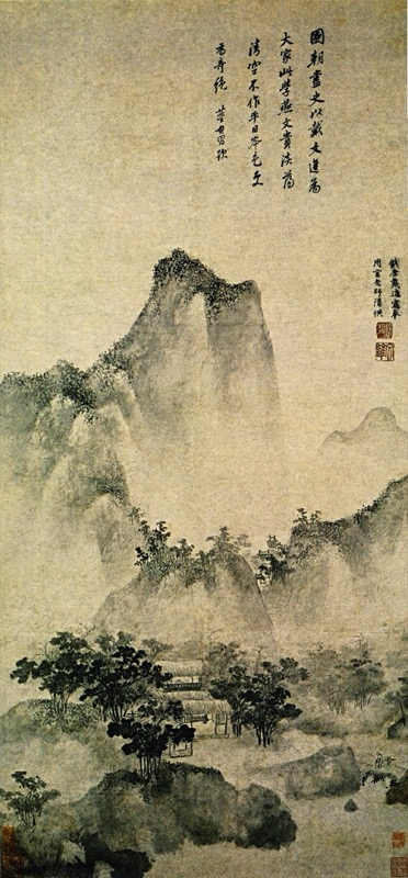Chinese Ming Dynasty landscape painting showing atmospheric perspective